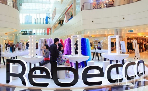 与Rebecca时尚假发一同探索真我之旅 2014假发艺术节开幕